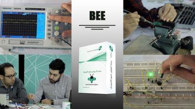 آموزش الکترونیک کاربردی