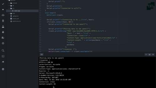 نرم افزار ATOM
