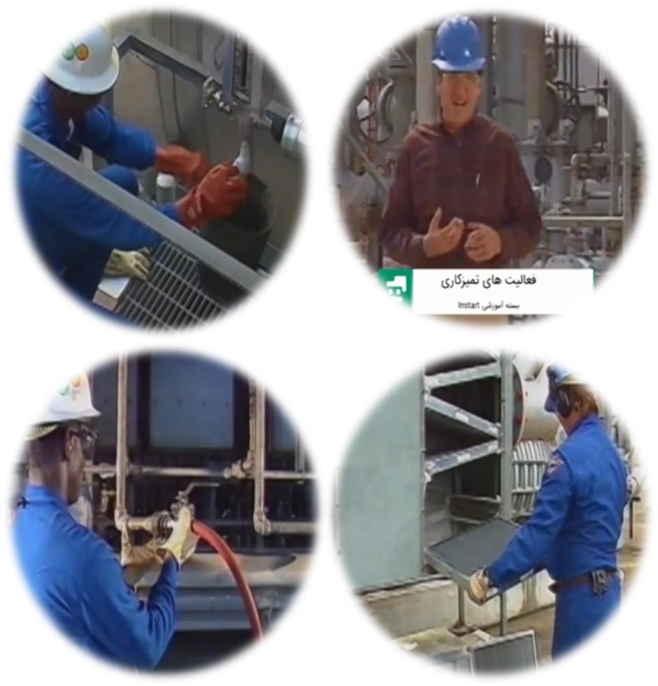 آموزش ابزار دقیق عملی - فعالیت های تمیز کاری
