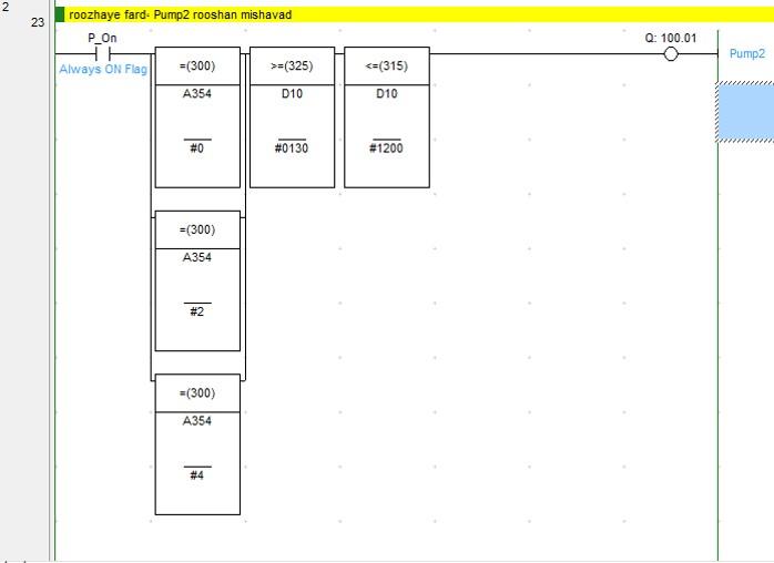 آموزش تصویری پی ال سی پروژه برنامه نویسی PLC های امرن