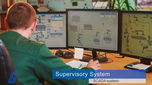 اسکادا چیست -Supervisory
