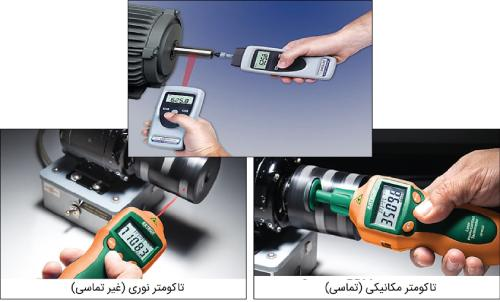 تاکومتر چیست -نوع مکانیکی و نوری