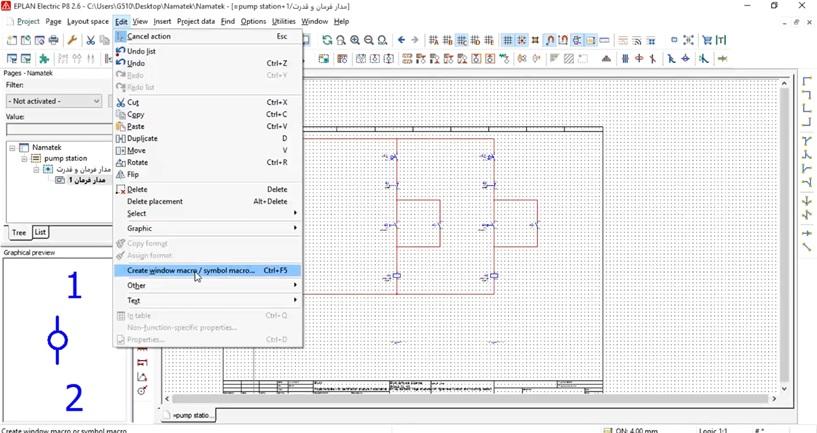 ایجاد ماکرو در نرم افزار eplan