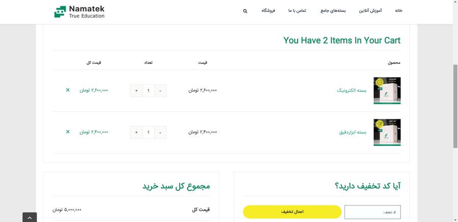 راهنمای خرید (5)