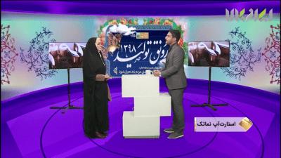 نماتک در ایران کالا