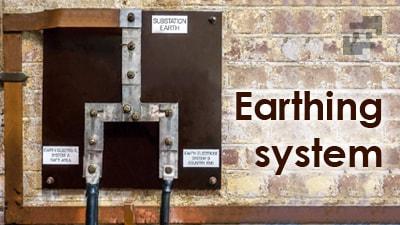 سیستم زمین