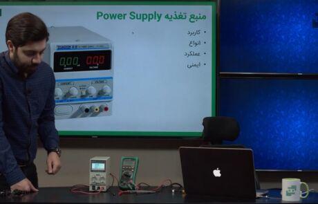 آموزش تعمیرات الکترونیکی (14)