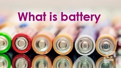 باتری چیست