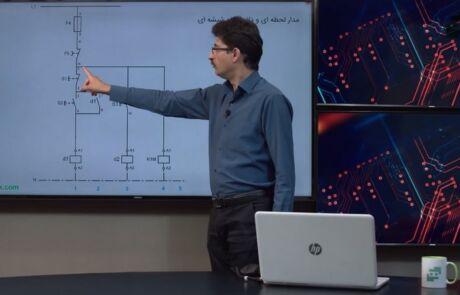 آموزش برق صنعتی (9)