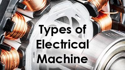 انواع ماشین های الکتریکی