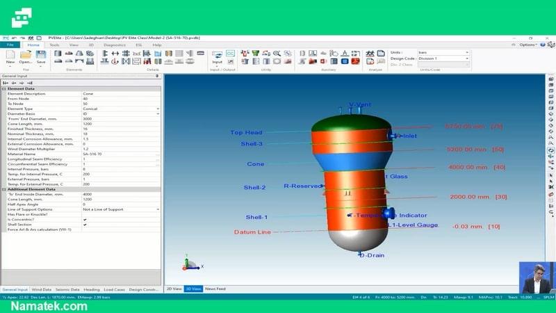 آموزش طراحی مخازن تحت فشار (4)