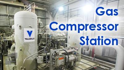 ایستگاه تقویت فشار گاز