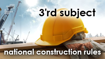 مبحث سوم مقررات ملی ساختمان