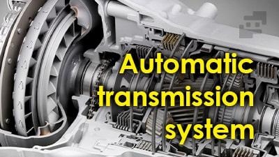 سیستم انتقال قدرت اتوماتیک