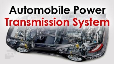 سیستم انتقال قدرت خودرو