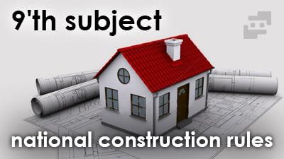میحث نهم مقررات ملی ساختمان