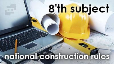 میحث هشتم مقررات ملی ساختمان