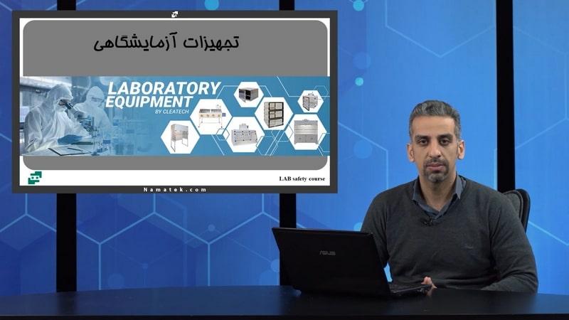 آموزش ایمنی مواد شیمیایی (7)