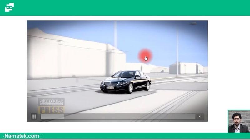 آموزش هوشمندسازی اتومبیل (3)
