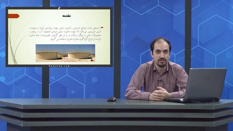 آموزش طراحی مخازن اتمسفریک (5)