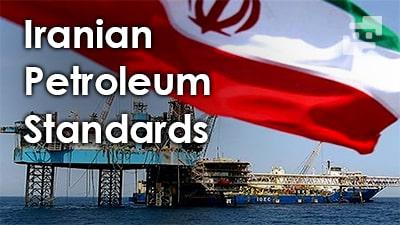 استاندارد پتروشیمی ایران