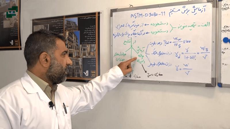آموزش آزمایش مکانیک خاک (1)
